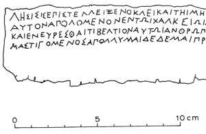 Detalj av fig. 2. Agora IL 1702, Sida A